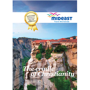 Greece, The Cradle of Christianity